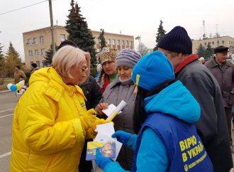 Олександра Кужель ознайомила жителів Черкащини із передвиборною програмою Юлії Тимошенко