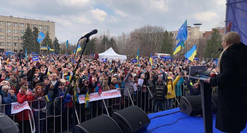 Юлія Тимошенко у Слов'янську: Щоб досягти миру, ми маємо об'єднатися та діяти