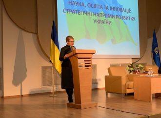 Юлія Тимошенко: Ми маємо залучити інтелектуалів до управління країною