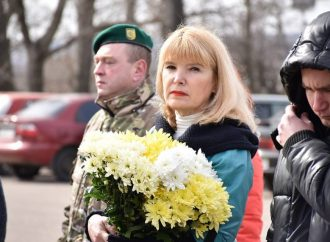 На Луганщині партійці відзначили День українського добровольця