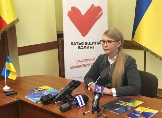 Юлія Тимошенко: Президента, якого ЄС та США підозрюють у корупції, потрібно негайно міняти