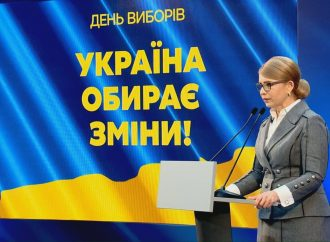 Прес-конференція Юлії Тимошенко, 31.03.2019