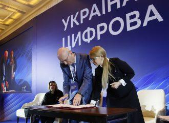 Юлія Тимошенко та лідери ІТ-галузі уклали угоду про співпрацю, 20.03.2019