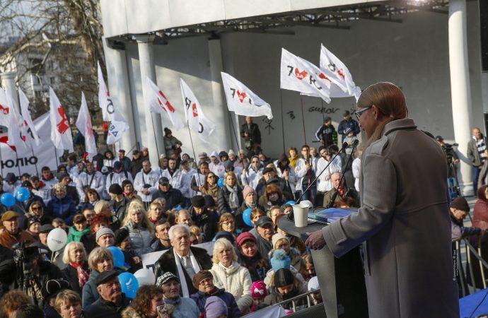 Юлія Тимошенко зустрілася з мешканцями Голосіївського району Києва, 24.03.2019