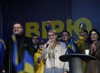 Юлія Тимошенко: Розвиток освіти та науки дозволить нам швидко підняти Україну