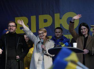 Юлія Тимошенко у Рівному, Луцьку та Червонограді 23 березня 2019 р.