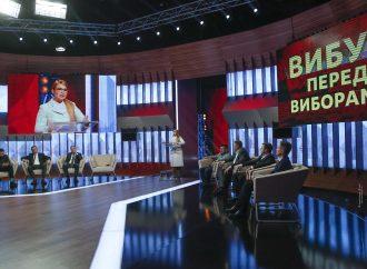 Юлія Тимошенко: Ми маємо єднатися, щоб звільнити Україну від корупційної системи