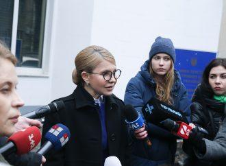 Юлія Тимошенко: Право українців на чесний вибір має бути захищено