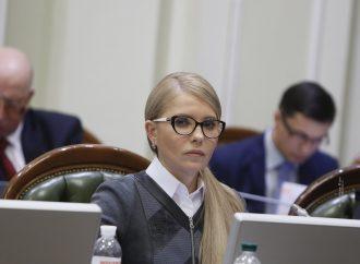 Юлія Тимошенко: Порошенко має зняти свою кандидатуру з виборів і відповісти перед законом