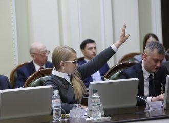 Виступ Юлії Тимошенко у Верховній Раді 11.03.2019