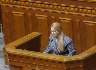 Брифінг Юлії Тимошенко 12.03.2019 р.