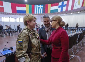 Юлія Тимошенко на засіданні Координаційної ради добровольців і волонтерів НФТУ, 14.03.2019