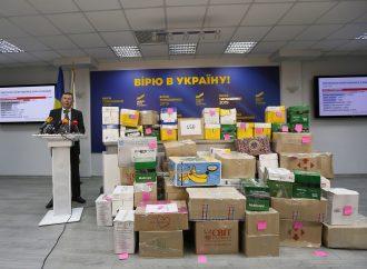Прес-конференція Сергія Соболєва, 15.03.2019