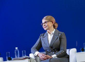 Підняття економіки та підвищення рівня життя, – нова соціальна доктрина Юлії Тимошенко