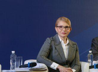 АНОНС: Спільна прес-конференція Юлії Тимошенко та Сергія Тарути