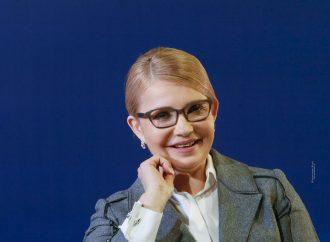АНОНС: Юлія Тимошенко перебуватиме у Донецькій та Харківській областях