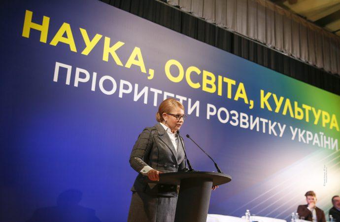 Юлія Тимошенко взяла участь в засіданні клубу «Елітарна світлиця», 15.03.2019