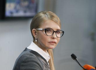 Після президентських виборів газ для людей коштуватиме 3.50, – Юлія Тимошенко