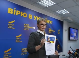 Прес-конференція Юлії Тимошенко, 07.03.2019