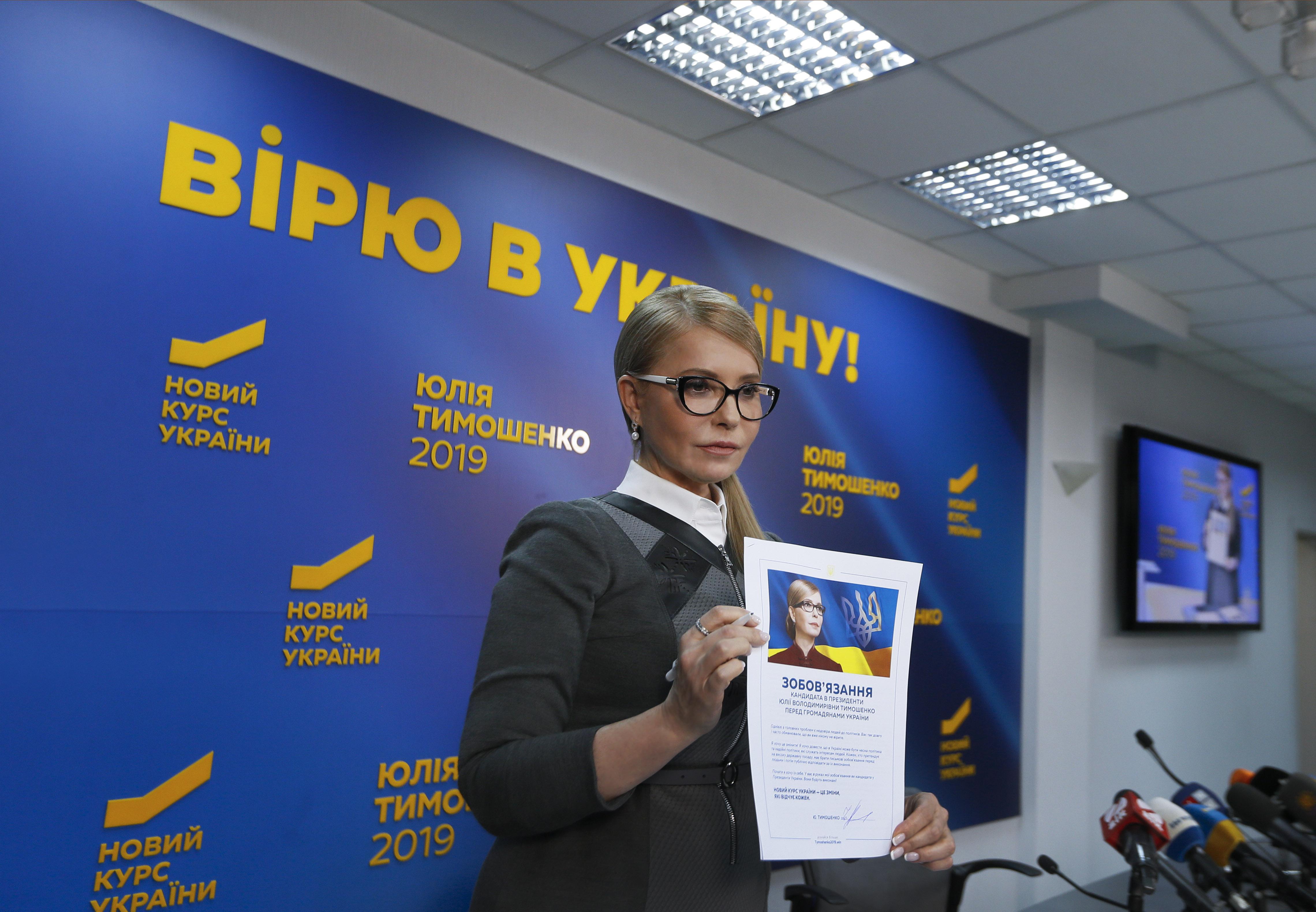 юлія тимошенко, підписання, зобовязання, фото, тернопільський тиждень