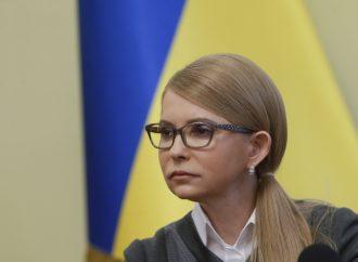 АНОНС: Юлія Тимошенко – гість телеефірів на каналах ICTV та «Україна»