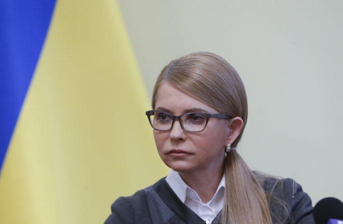 Прес-конференція Юлії Тимошенко у Луцьку 23 березня 2019 р.