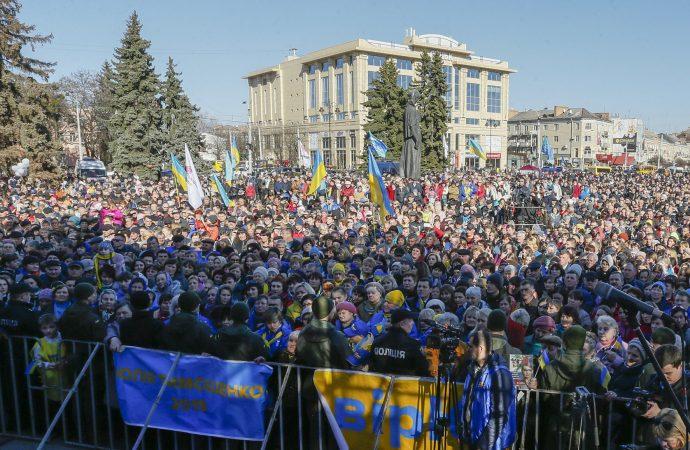 Юлія Тимошенко відвідала Західну Україну, 23.03.2019