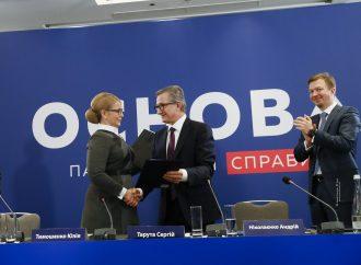 Юлія Тимошенко і Сергій Тарута підписали Меморандум
