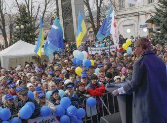 Наше майбутнє – у наших руках, – Юлія Тимошенко про 31 березня