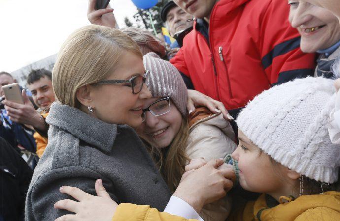 Юлія Тимошенко відвідала Полтавщину, 25.03.2019