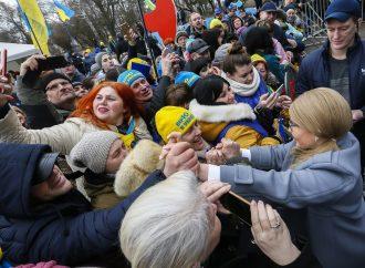 Юлія Тимошенко: Президент та його оточення відповідатимуть за всі злочини