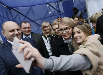 Юлія Тимошенко у Чернівецькій області 4 березня 2019 р.