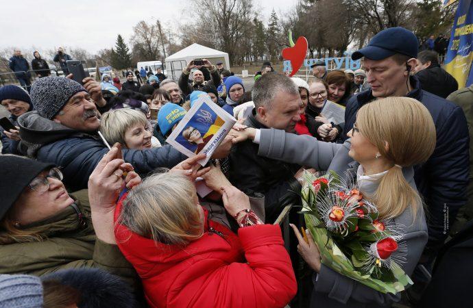 Юлія Тимошенко у Сєверодонецьку Луганської області, 17.03.2019