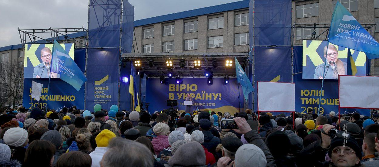 Юлія Тимошенко зібрала на мітингу в Сєверодонецьку 10 000 людей