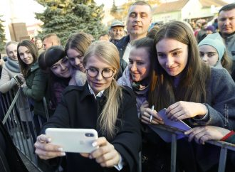 Юлія Тимошенко у Хмельницькій області 5 березня 2019 р.