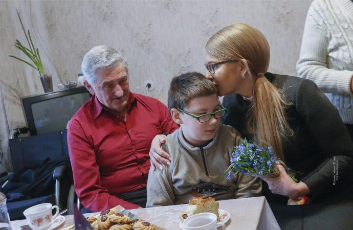 Юлія Тимошенко у Харківській області, 18-19.03.2019