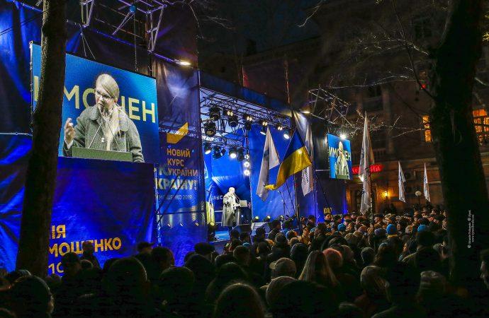 Юлія Тимошенко перебуває на Миколаївщині, 28.03.2019