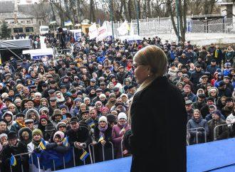 Юлія Тимошенко: Наша мета – єдина та мирна Україна