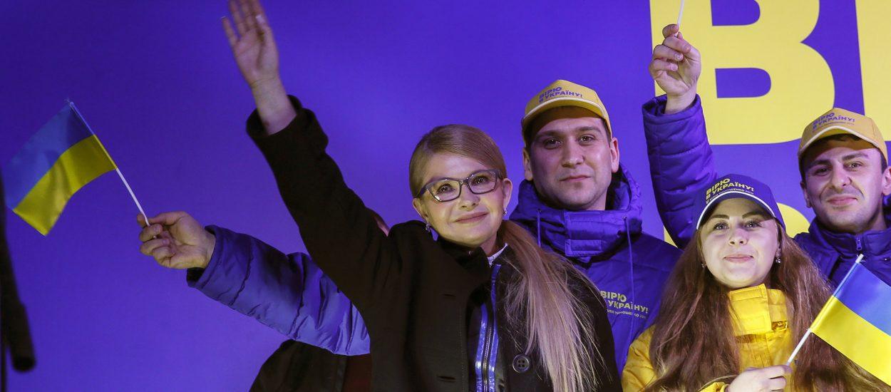 Юлія Тимошенко: Новий президент підтримуватиме молодь, яка забезпечить Україні розвиток