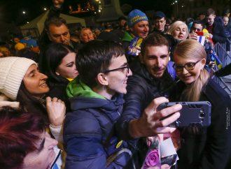 Юлія Тимошенко у Харківській області 17-19 березня 2019 р.
