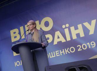 АНОНС: Юлія Тимошенко візьме участь у Всеукраїнському земельному форумі