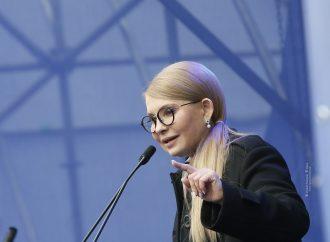 Юлія Тимошенко: Влада відповідатиме за завищені тарифи та розкрадання армії