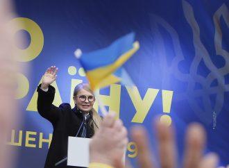 Юлія Тимошенко у Вінницькій області 6 березня 2019 р.