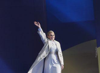 АНОНС: Юлія Тимошенко перебуває з робочим візитом на Чернігівщині