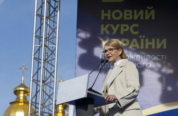 Акція єднання «Україна обирає зміни», 29.03.2019