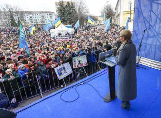 Юлія Тимошенко: Новий президент посадить світових лідерів за стіл переговорів заради миру в Україні