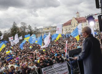 Юлія Тимошенко закликала українців об'єднатися заради миру та відродження України