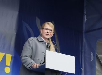АНОНС: Юлія Тимошенко перебуватиме на Західній Україні