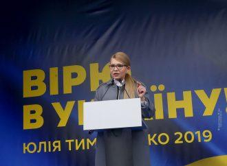 АНОНС: Юлія Тимошенко перебуває на Полтавщині