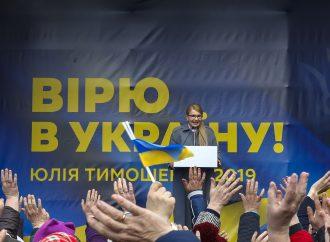 Анонс: Юлія Тимошенко зустрінеться з мешканцями Голосіївського району Києва